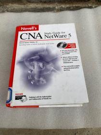 CNA net Ware【内有光盘】