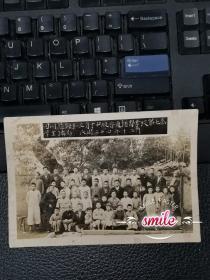 民国四川泸县私立育才中学第七届学生合影1945年
