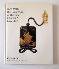 纽约苏富比 1998年3月25日 Charles A. Greenfiled收藏印笼拍卖图录 SOTHEBY'S Inro from the Collection of the Late Charles A. Greenfiled