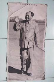 文革时期毛主席全身像挂像丝织品 主席招手 杭州东方红丝织厂