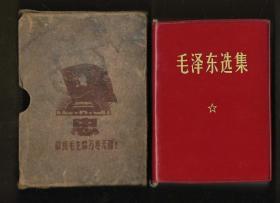 毛泽东选集 毛主席彩色头像与精美毛主席头像....