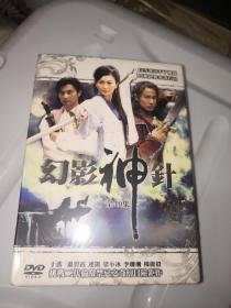 幻影神针 电视剧 连续剧 台版10碟DVD9 未拆
