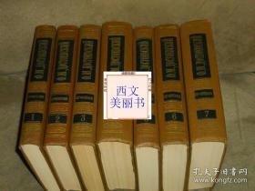 1988年 俄语版 陀思妥耶夫斯基作品集 7卷全