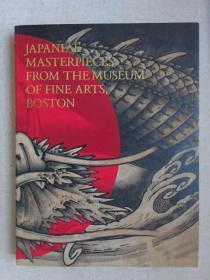 日本美术的至宝 波士顿美术馆 日本画及其他传世珍品展 日文原版