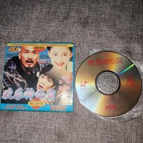 香港喜剧片 电影DVCD 欢乐神仙屋: 午马 黄百鸣 石天 / 麦嘉
