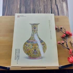 雍和嘉诚2007春季拍卖会 中国古董珍玩