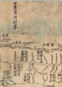 0051古地图1864清同治三年嘉峪关外安西青海合图。纸本大小51.31*78.22厘米。宣纸原色微喷印制。按需印制不支持退货