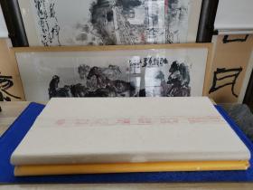 八十年代 安徽泾县产 老红旗宣纸两刀,四尺整张,品相好,黄斑满满!老画家家藏仅此两刀!适合写字,画画!