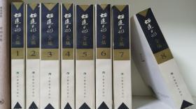 胡适日记全编  全八册 全8册 1-8