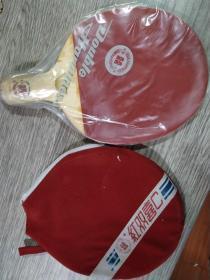 上海 老红双喜乒乓球拍一个(有原外套,有合格证)红双喜C,库存,未用