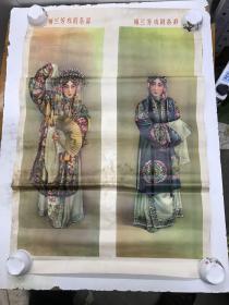 梅兰芳戏剧条屏(四条屏、如图、1979年)规格70cmx50cm(包老包真)