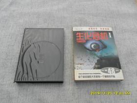生化危机Ⅰ 1CD 游戏手册