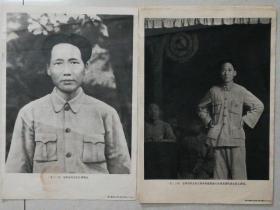 宣传画:《伟大领袖毛主席永远活在我心中》之六~之十三(共8张)