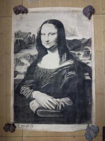 蒙娜丽莎(碳晶画)手绘