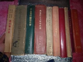 一堆精装旧书