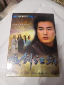 傲剑江湖 电视剧 连续剧 台版DVD 未拆