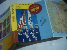 【走遍全球------美国 USA】  铜版彩印图文并茂 旅游画册