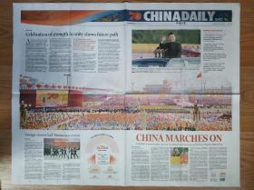 中国日报(英文)2019年10月2日国庆70周年阅兵报纸