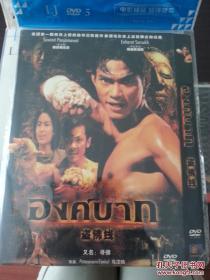 DVD泰国电影拳霸另一个品牌托尼贾