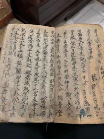 民国择日类手抄本。玄学看日子手抄本八卦易经风水地理手抄本符咒