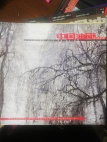中国油画2013年1/2/3/三期