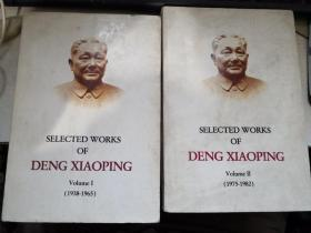 SELECTED WORKS OF DENG XIAOPING: VOLUME I (1938-1965) Selected works of Deng Xiaoping.vol.2.1975-1982 两本合售