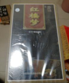 三十六集电视连续剧《VCD》红楼梦