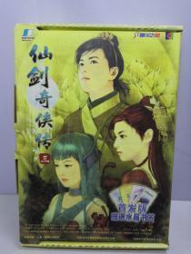 游戏光盘 仙剑奇侠传 三(4CD)+1手册 带盒 品佳