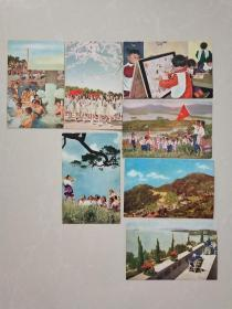 五十年代明信片:邮政片7枚(背有59年中国明信片爱好者和苏联片友交流的通信内容)