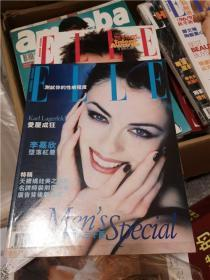 时尚杂志ELLE第97期 李嘉欣封面