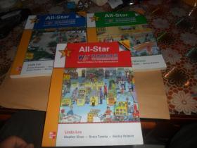 AII-Star韦博国际英语(1 2 3 ) 三册合售  16开 正版现货