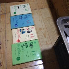 初级中学课本英语磁带1.2.3.4册