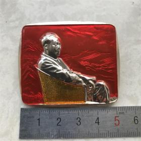 红色纪念收藏文革时期毛主席像章胸针徽章包老物件真正品坐藤椅
