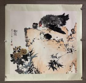 潘天寿款〈朝霞〉,画心尺寸95x89 。