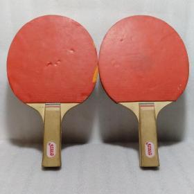 """""""红双喜""""牌 老乒乓球拍一双"""