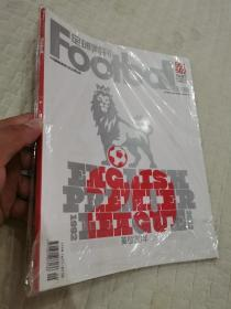 足球杂志    英超20年 全新未翻阅
