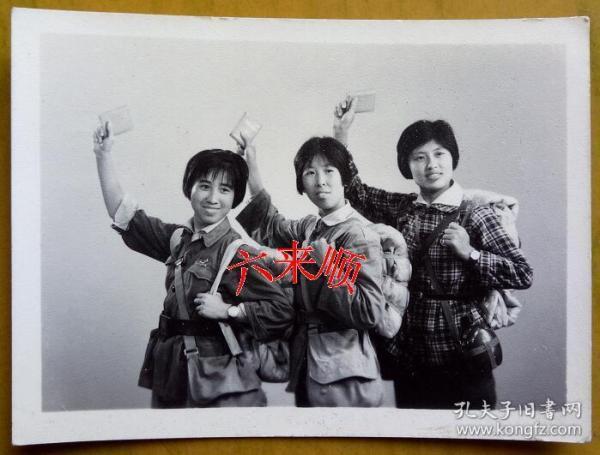 【文革老照片】美女——长征去!手挥毛主席语录——文革经典影像
