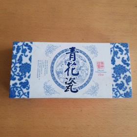 首都医科大学附属北京安贞医院 青花瓷簪子 送老师的饰品 收藏品(只有1个了)