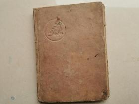 112  一位医者六十年代初期至文革时期的笔记本  附一张 战伤抢救包扎方案