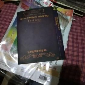 DVD索多玛120天