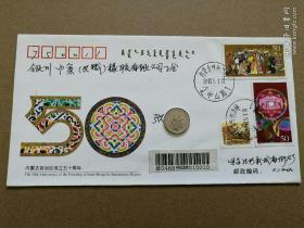 1997-6内蒙古自治区成立五十周年原地首发挂号实寄纪念封(1997.5.1,王虎鸣设计,内蒙古集邮公司)多图实拍保真
