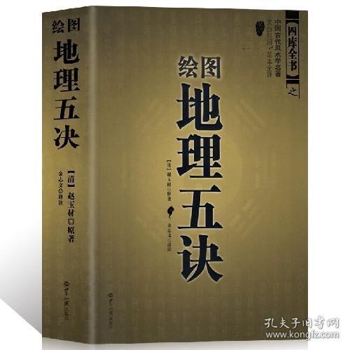 地理学与生活(全彩插图第11版)