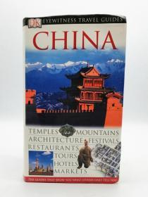 DK Eyewitness Travel Guide: China 英文原版-《DK目击者旅游指南:中国》