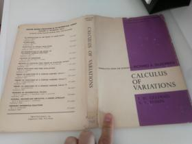 Calculus of variations (Selected Russian publications in the mathematical sciences)  英文原版 精装 盖尔芬德 变分法 变分微积分