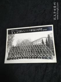 文革合影大照片---《中国人民解放军空军39123部队教导旅留影!1976》老照片的魅力恰恰记录了心灵的回想!向过往的年代致敬