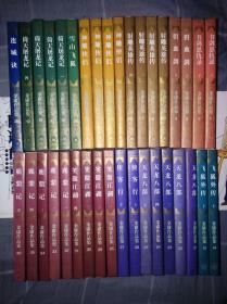 金庸作品集-三联版:94年一版一印(36册全-保正版),整体9.5成新,品好,适合收藏!