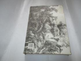 南黄北齐:黄宾虹•齐白石书画选(8开精装 全一册)