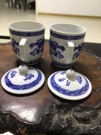 H-0297 文革时期 怀旧岁月 青花龙纹老盖杯一对 老厂货茶杯 持柄杯 主人杯 办公室必备神器/美品无伤