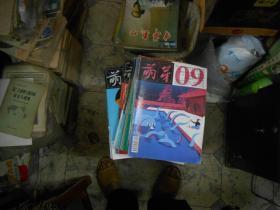 萌芽杂志2014---12