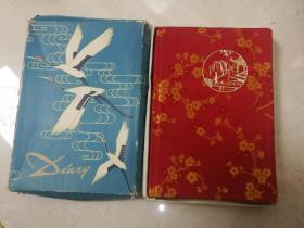 8大美女笔记本-原包装。全新未使用